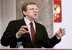 Инвесторам: Россию ожидает десятилетие рецессии