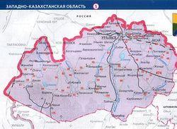 Почему Россия ограничила поставки продуктов из Казахстана?