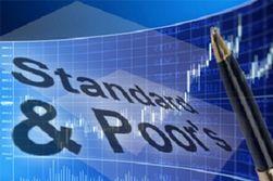 """Чем грозит снижение рейтинга S&P """"слабой"""" Беларуси?"""