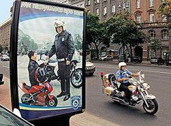 Как скоро в Украине отменят ТО и авто доверенности?
