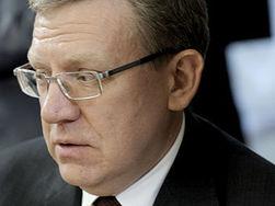 В чем причина отставки Кудрина?