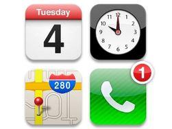 4 октября СМИ представят «пятерку» iPhone