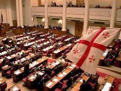 Грузинские депутаты достигали консенсус кулаками?