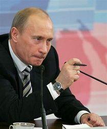 """Владимир Путин решительно опроверг все домыслы о """"Транснефти"""""""