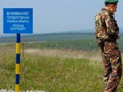 На какую территорию Украины претендует Молдова?