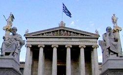 Как в Греции одобрили бюджет, несмотря на грозящий дефолт?