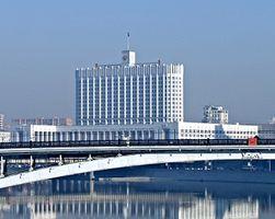 """Москва сделает ответный """"черный список"""" Лондону?"""