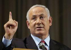 Израиль вызвал Палестину на переговоры
