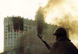 В Москве почтили память жертв штурма Белого Дома