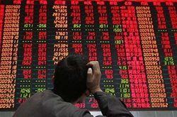 «Черный вторник» российского фондового рынка?
