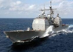Корабли НАТО взяли курс на Испанию?