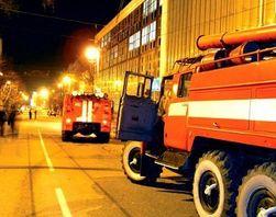 В центре Москвы пожар – людей эвакуируют