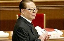 Цзян Цзэминь – «воскрес»?