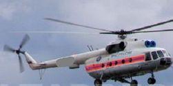 В России разбился патрульный вертолет