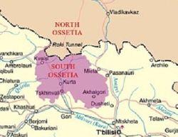 Кто идет в президенты Южной Осетии?