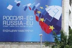 Россия и ЕС все ближе к безвизовому режиму?