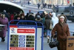 Когда в Беларуси станет единый валютный курс?