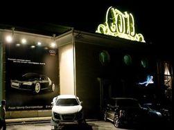 Как едва не сварились заживо посетители ночного клуба?