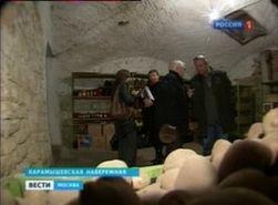 Древняя находка в Москве шокировала археологов