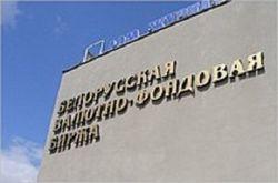 Инвесторам: Лукашенко прогнозирует укрепление белорусского рубля