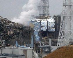 Зачем японский «атомщик» просит у властей $9 млрд.?