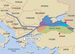 Окунется ли Черногория в «Южный поток»?