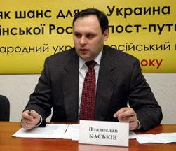 """Очередная победа команды В. Януковича: один из лидеров 2-х """"революций"""" возглавит Комитет экономических реформ в Украине"""