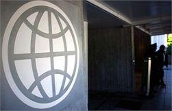 Всемирный Банк спрогнозировал будущее Беларуси