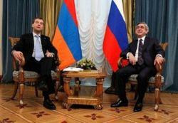 О чем будет говорить в Москве президент Армении?
