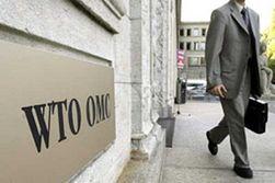Инвесторам: когда Россия сможет вступить в ВТО?