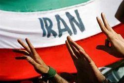 Разобравшись с Каддафи, ЕС угрожает Ирану?