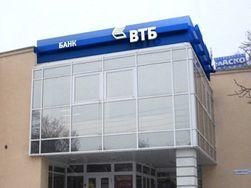 ВТБ готов выкупить свою дочку в Беларуси