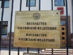 Какие ввели изменения по консульскому учету для россиян?