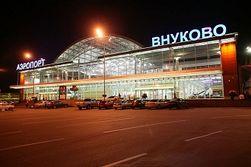 В московские аэропорты можно будет доехать на метро?