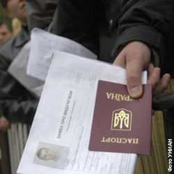 Почему безвизовый режим с ЕС для Украины отодвигается еще на 2-3 года?