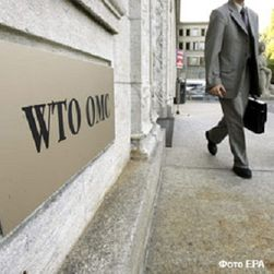 Инвесторам: когда ожидать вступления России в ВТО?