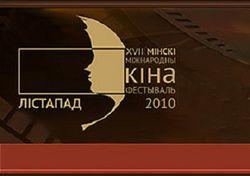 Лукашенко: «Лістапад» - объединяет всех