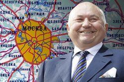 Лужков наконец-то решил вернуться в Москву из-за пожаров!