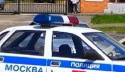 В Москве полицейские жестоко избили человека на улице