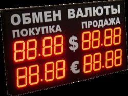 Из Киева исчезают «обменники»?