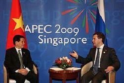 АТЭС: насколько Россия перспективна для инвестиций?