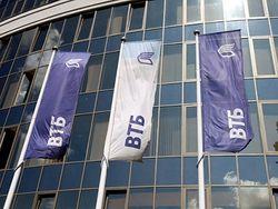 Standard & Poor's: риски банковского сектора РФ высокие