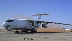 У военного транспортника в полете отказал двигатель?