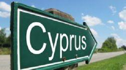 Украина активно инвестирует оффшорный Кипр