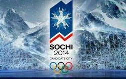 Блины, сани и Олимпиада в Сочи