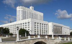 Кризис в экономике России: какие шансы на преодоление?