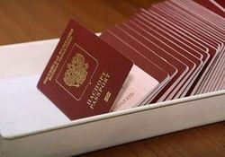 Россиян пустят в США без виз на 90 дней?