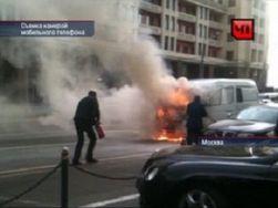 Возле Госдумы сгорел микроавтобус