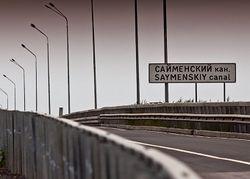 Финляндия продлила аренду Сайменского канала