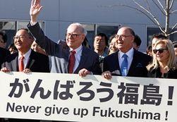 Баффет нашел изъян в еврозоне и инвестирует в Японию